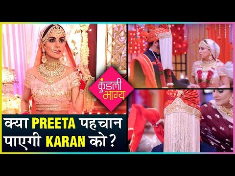 Preeta To Find Out Karan's Truth, Gets Arrested