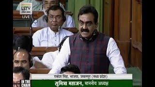 BJP MP Rakesh Singh FULL SPEECH In Lok Sabha During No-Confidence Motion | ABP News | Kholo.pk