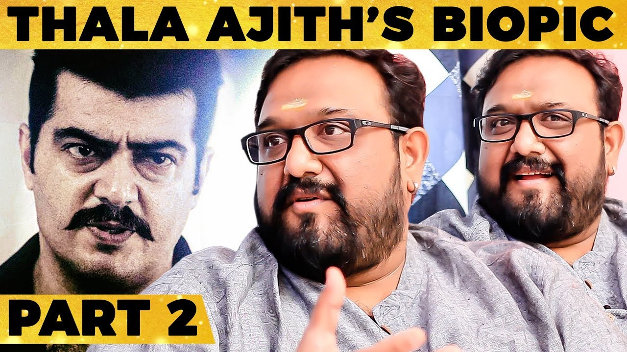 Thala Ajiths BIOPIC Title??.. - Siruthai Siva Reveals for First Time! | Viswasam | MY422