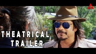 Nagarjuna, Richa Gangopadhyay - Theatrical Trailer - Bhai