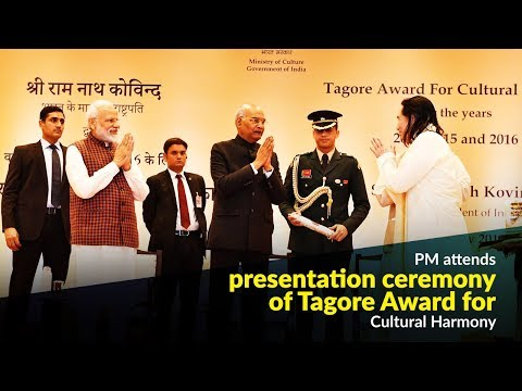 PM attends presentation ceremony of Tagore Award for Cultural Harmony