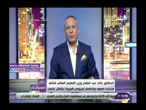 احمد موسى يكشف قرار هام من الرئيس السيسي تجاه شهداء الأطقم الطبية