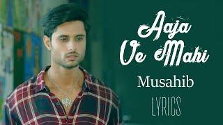 Aaja Ve Mahi - Musahib | Arjun & Upma | Sharry   - YouTube