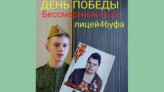 Автор Галина Фишер Стих читает Максим Фишер