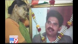 Maaruvesha: Present Situation Of IAS Officer DK Ravi Family | K'taka People Helps 11 Lakh To Naganna