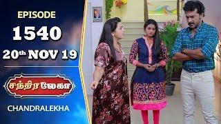 CHANDRALEKHA Serial | Episode 1540 | 20th Nov 2019 | Shwetha | Dhanush | Nagasri | Arun | Shyam