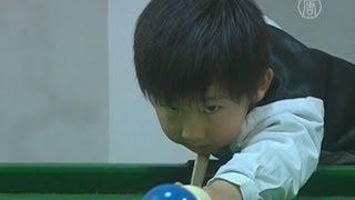 Мастер бильярда в 4 года: вундеркинд из Китая (новости)