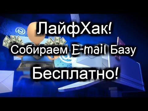 Стоимость рубля онлайн форекс