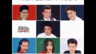 حماده هلال - التماسى - البوم هاى كواليتى - الجزء 3 تحميل MP3