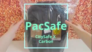 PacSafe METROSAFE X 20L / Unboxing (4K)