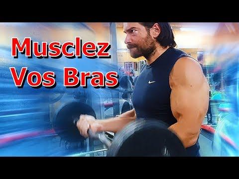 Lail et les muscles