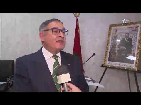 AMSSNuR - Retour sur la Rencontre Régionale de la région de Dakhla Oued Ed-dahab