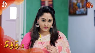 Chithi 2 - Episode 27 | 26th February 2020 | Sun TV Serial | Tamil Serial