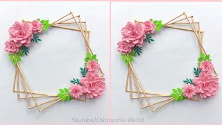 Beautiful paper flower wall hanging | Wall hanging craft ideas |Paper craft|paper craft wall hanging