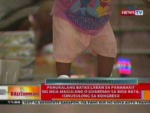 Tulad ng isang popular na paraan upang mapupuksa ng halamang-singaw paa