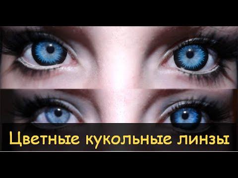 Курс по восстановлении зрения