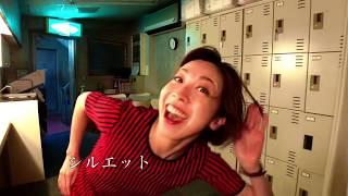 中村蓉、神楽坂で歌謡曲。~シルエット・ロマンス~&リクエスト募集!