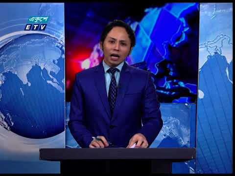 07 Pm News || সন্ধ্যা ০৭ টার সংবাদ || 03 March 2021 | ETV News