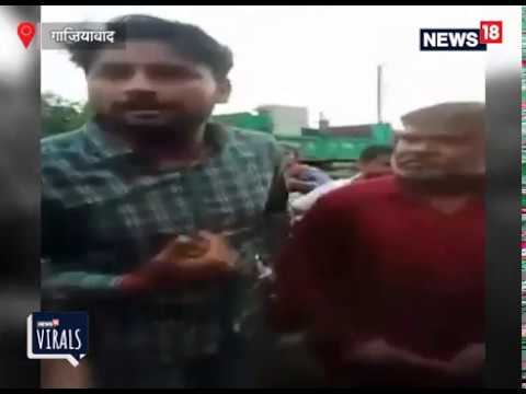 Man allegedly beaten up by people at Loni area