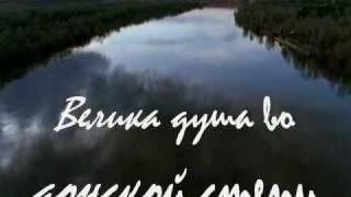 """""""Казачество"""", фильм """"донские казаки"""""""