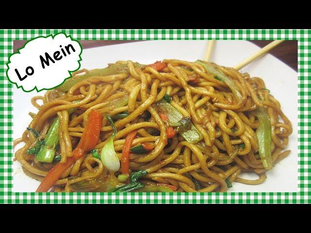 Video Pronunciation of lo mein in English