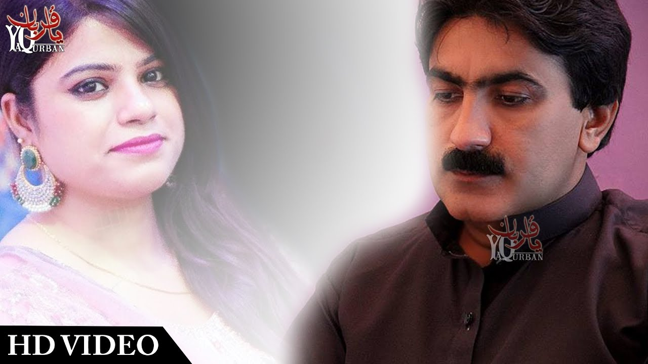 Pashto New Songs 2017 Sitara Younas & Shakir Zabi - Za Hum Sta Intizar Yam