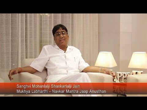Gurubhakt Mohanbhai