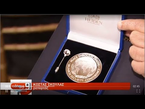 Διεθνής αναγνώριση στη Συμφωνία των Πρεσπών η βράβευση Τσίπρα-Ζάεφ | 17/2/2019 | ΕΡΤ