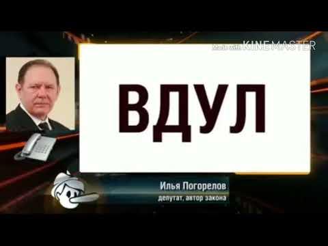 В России Заменят Одним Документом- Паспорт, Водительское Удостоверение, Военный Билет и ...!