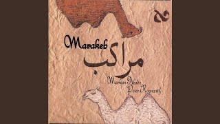 تحميل اغاني مجانا Marakeb
