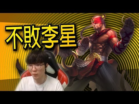 Faker大魔王李星超神一打四 + 偷巴龍!!