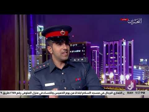 (برنامج الرأي) حرص وزارة الداخلية على تقديم الحملات التوعوية لمكافحة الاحتيال وحماية المستخدمين13/11/2019