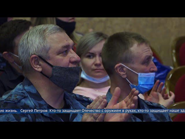 В Ангарске чествовали военнослужащих