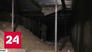 Под Кремль совершили подкоп глубиной в восемнадцать метров
