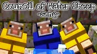Council Of Water Sheep