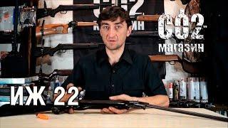 Манжета Кадет на ИЖ-22, ИЖ-38, МР-512, ИЖ-60, ИЖ-61, ИЖ-53, ИЖ-40 от компании CO2 - магазин оружия без разрешения - видео 1