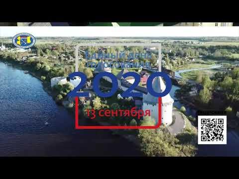 13 сентября - выборы губернатора Ленинградской области