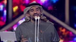 مازيكا حسين الجسمي - و الله مايسوى | رحلة جبل 2016 تحميل MP3