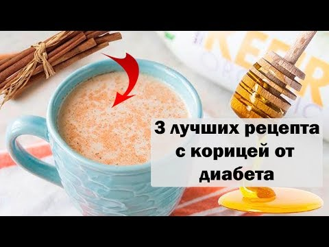 Диабетна общество на Украйна