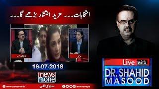 Live with Dr.Shahid Masood | 16-July-2018 | Election 2018 | Inteshaar Mazeed Barhay Ga