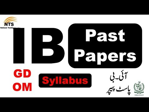 FIA 6 Years Past Papers Part 2 | FIA Inspector Papers 2014