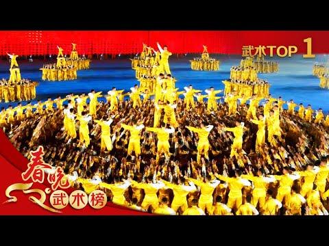 Essa apresentação chinesa em massa é incrível!