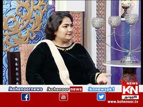 Good Morning 13 February 2020 | Kohenoor News Pakistan