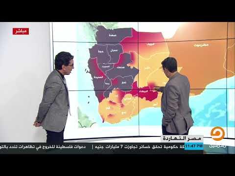 بالشرح على الخريطة .. الصراع اليمني بمناطقه الجغرافية ومناطق سيطرة الحوثيين والشرعيين