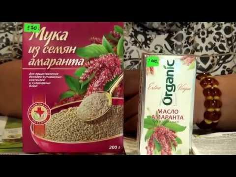 Лечение печени растительные препараты
