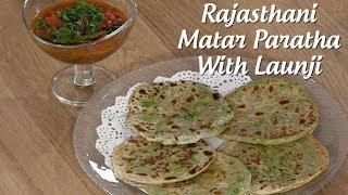 Rajasthani Matar Paratha With Launji Recipe | Big Bazaar LIVE Cook Along