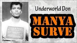 Manya Surve Biography