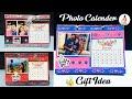 How to make desk calendar | easy handmade photo desk calendar | gift idea for special occasions