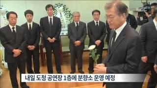 2015년 11월 22일 방송 전체 영상