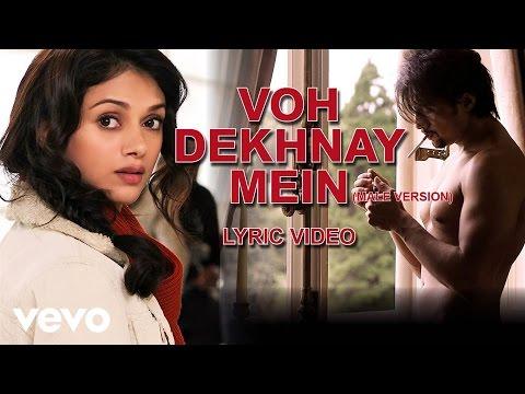 Voh Dekhnay Mein